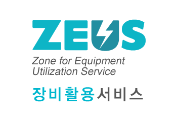 ZEUS Zone for Equipment Utilization Service 장비활용서비스